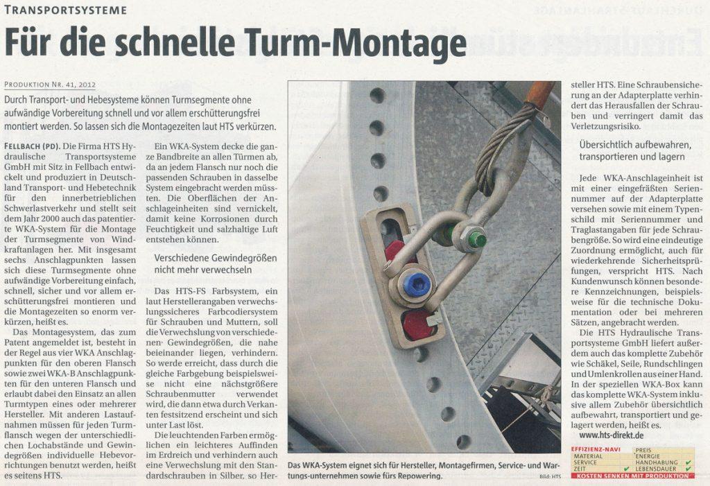 Produktion 41/2012 - Für die schnelle Turm-Montage